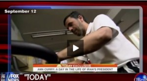 Ahmadinejad-at-the-gym